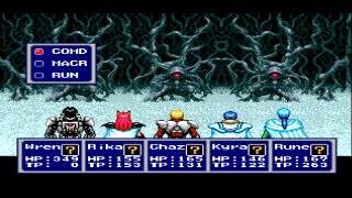 Screenshot Thumbnail / Media File 1 for Phantasy Star IV (USA) [Hack by Sixfortyfive v1.0] (Arranged Version)